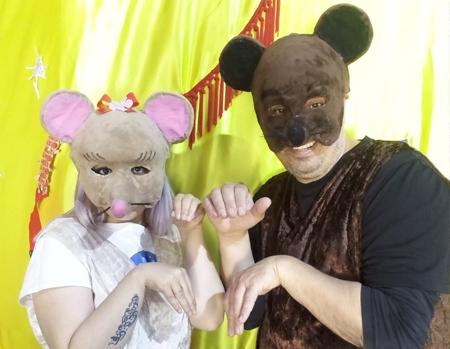 הקוסם והעכבר